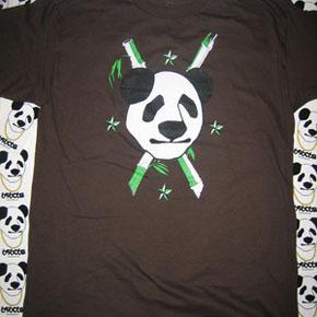 bsbcbu shirt