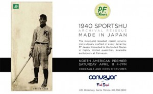 PF Flyers Reissues SportShu, Launch Party April 11th