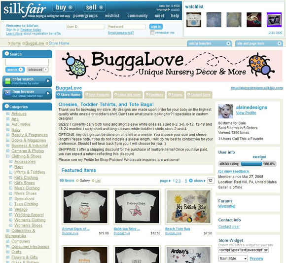 SilkFair website screenshot